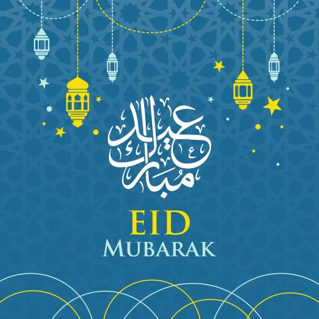 fondo-azul-eid-mubarak_1408-33